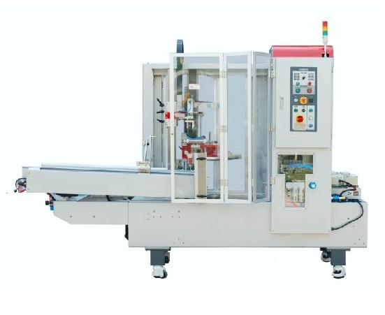 Máy dựng thùng carton tự động CXJ-4540B