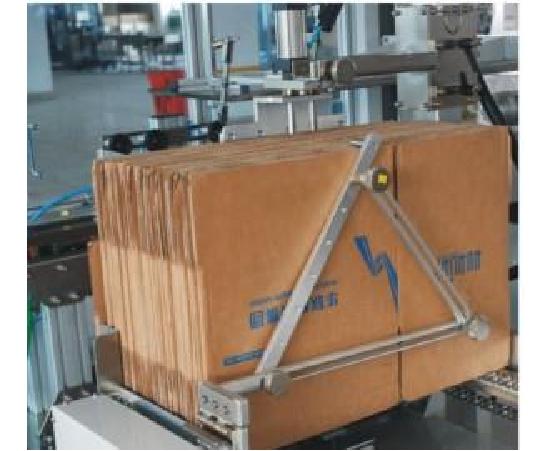 Máy dựng thùng carton tự động CXJ-5035C
