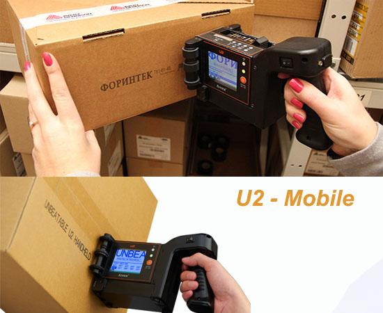 Máy in thùng carton U2 Mobile