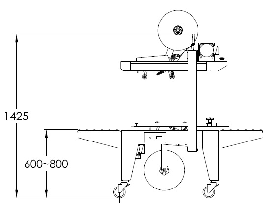 Máy dán thùng carton TMD-C46U